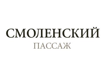 Smolensky-Logo
