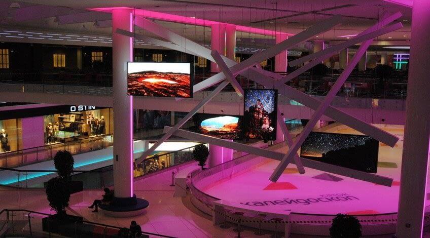 indoor_led